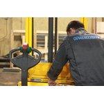 Статистика зарплаты для операторов складской техники