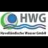 Аккумуляторы для Havellandische Maschinenfabrik