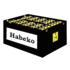 Аккумуляторная батарея для Habeko TP16, TP16 T, 2 PzS 160 фото 2