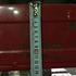 Паллетные стеллажи б/у ФЗМ высота рамы 7,5 м фото 8