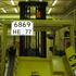 Погрузчик E 4.50 XLS Hyster бу (лот 0618-20 ПЭ) фото 5