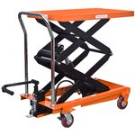 Подъемный стол HLT050-1020
