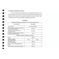 Мезонинные стеллажи б/у Полиметалл-М