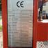 Штабелер с электроподъемом EP EMS E 1525 б/у фото 4