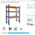 Среднегрузовые стеллажи бу ОПТИМА высота 2,5 м (лот 0618/27-СГ)