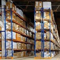 Паллетные стеллажи б/у First Logistik фото 2