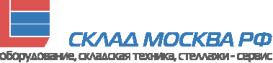 СКЛАДМСК.РФ
